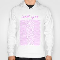 joy division Hoodies featuring Joy Division In Arabic & pink  by Sara Eshak