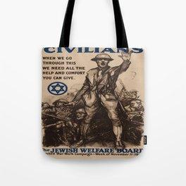 Vintage poster - National Jewish Welfare Board Tote Bag