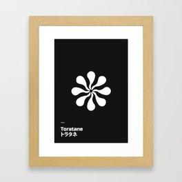 Sashimono - Toratane Framed Art Print