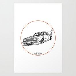 Crazy Car Art 0099 Art Print