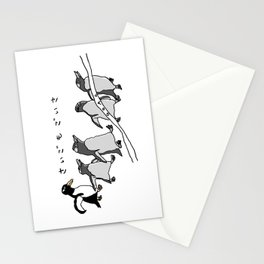 saigomo goisa Stationery Cards