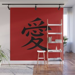 The word LOVE in Japanese Kanji Script - LOVE in an Asian / Oriental style writing. - Black on Red Wall Mural