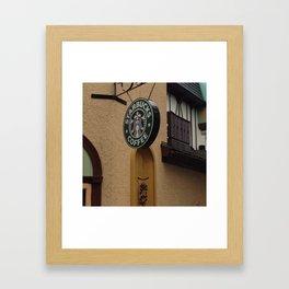 Urban Starbucks Framed Art Print