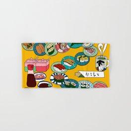 Kuru Kuru Sushi Train Hand & Bath Towel