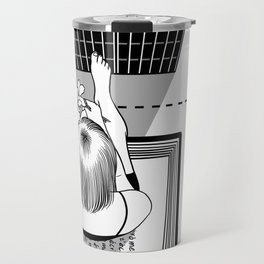 The End of the Story Travel Mug