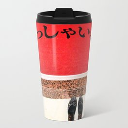Irasshaimase (Welcome) Travel Mug