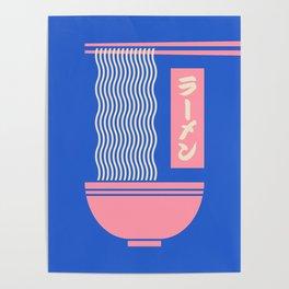 Ramen Japanese Food Noodle Bowl Chopsticks - Blue Poster
