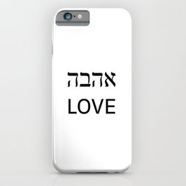 AHAVA - LOVE IN HEBREW and ENGLISH iPhone Case