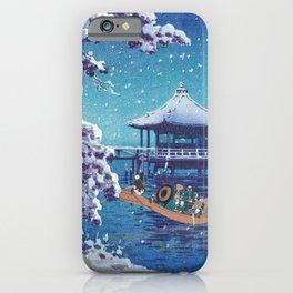 Koitsu and Hokusai Ukiyo-e Mash-Up  iPhone Case