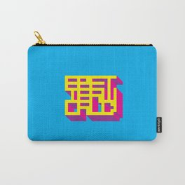 A Better World Carry-All Pouch