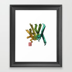 Capoeira 882 Framed Art Print