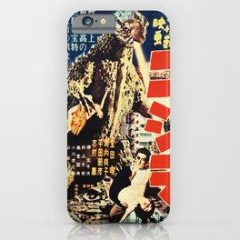 Godzilla14 iPhone Case