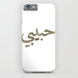 Habibi graphic Arabic Letters Love Arab Halal print iPhone Case