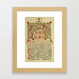 Old Russian Illuminated Manuscript Framed Art Print