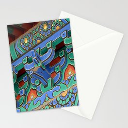Forbidden City Roof Line Stationery Cards