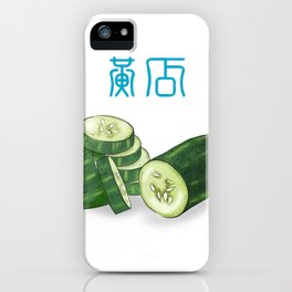 Cucumber iPhone Case