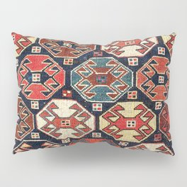Shahsavan Moghan Southeast Caucasus Khorjin Print Pillow Sham
