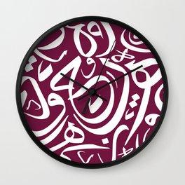 Arabic Calligraphy Pattern3 Wall Clock