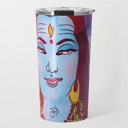 Shiva 'the auspicious one' Travel Mug