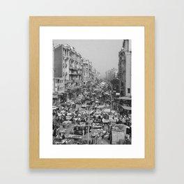 Egypt - Cairo Framed Art Print