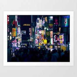 Neon Signs in Tokyo, Japan / Night City Series Art Print