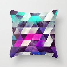 brykyn hyyrt Throw Pillow