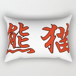 Chinese characters of Panda Rectangular Pillow