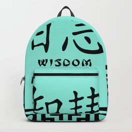 """Symbol """"Wisdom"""" in Green Chinese Calligraphy Backpack"""