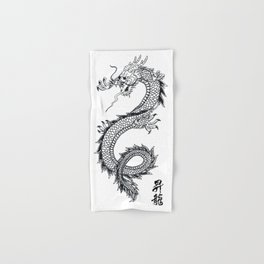 Chinese traditional dragon and signs Hand & Bath Towel