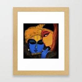 Lord Krishna Framed Art Print