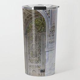 Dolmabahce Palace Istanbul Travel Mug