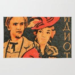 Idiot, Old Soviet Film Poster Rug