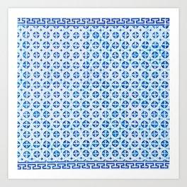 Blue Portuguese Tile Pattern Art Print