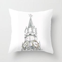 Kremlin Chimes- white Throw Pillow