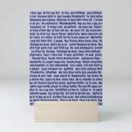 100 Ways To Say I love You For Him Mini Art Print