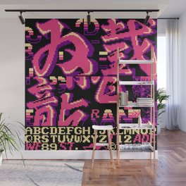 Double Dragon Wall Mural