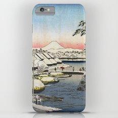 Sukiyagashi in the Eastern Capital by Hiroshige iPhone 6s Plus Slim Case