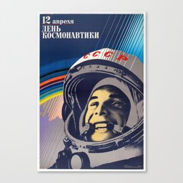 SOVIET PROPAGANDA POSTER 12 APRIL COSMONAUT DAY Canvas Print