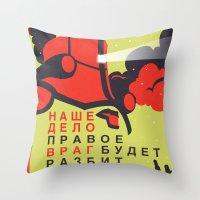 pacific rim Throw Pillows featuring Pacific Rim: Cherno Alpha Propaganda by MNM Studios