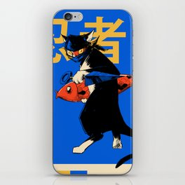 Neko Ninja iPhone Skin