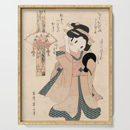 Japanese Culture - Cute Geisha Portrait Serving Tray