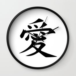 The word LOVE in Japanese Kanji Script - LOVE in an Asian / Oriental style writing. Black on White Wall Clock