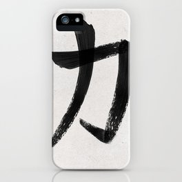Strength Symbol - Japanese Kanji iPhone Case