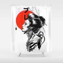 Vaporwave Cyberpunk Japanese Urban Style  Shower Curtain