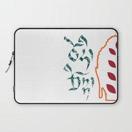 Bodhicitta .:wish to help everybody Laptop Sleeve