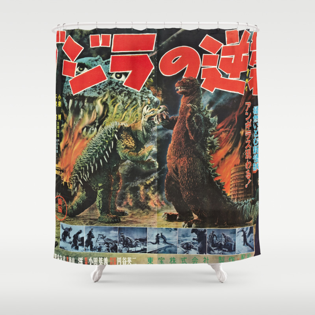 Halloween shower curtains target - Halloween Shower Curtain Halloween Shower Curtain 44