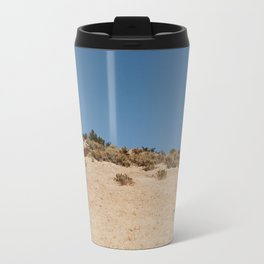 JULY Travel Mug