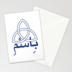 Prayer Symbol Stationery Cards