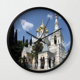 Alexander - Newski - Church - Yalta Wall Clock