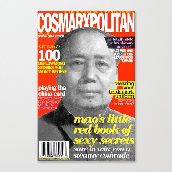 COSMARXPOLITAN, Issue 9 Canvas Print